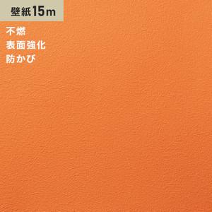 シンプルパックプラス15m (生のり付きスリット壁紙のみ) シンコール BB9327
