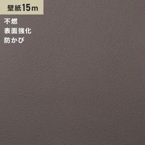 シンプルパックプラス15m (生のり付きスリット壁紙のみ) シンコール BB9339