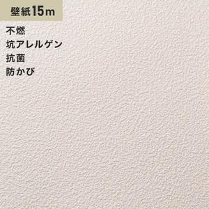 シンプルパックプラス15m (生のり付きスリット壁紙のみ) シンコール BB9343