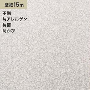 シンプルパックプラス15m (生のり付きスリット壁紙のみ) シンコール BB9344