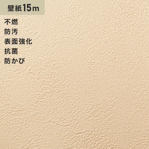 シンプルパックプラス15m (生のり付きスリット壁紙のみ) シンコール BB9355
