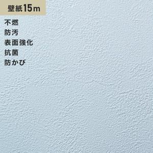 シンプルパックプラス15m (生のり付きスリット壁紙のみ) シンコール BB9356