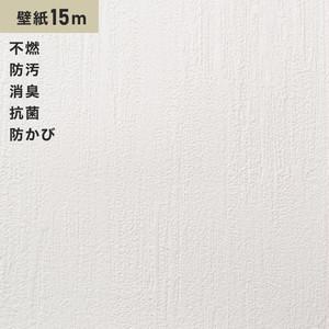 シンプルパックプラス15m (生のり付きスリット壁紙のみ) シンコール BB9371