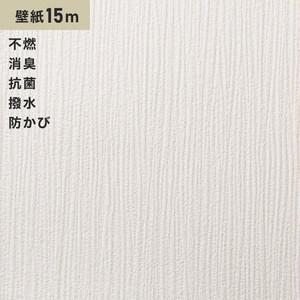 シンプルパックプラス15m (生のり付きスリット壁紙のみ) シンコール BB9372