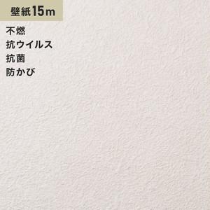 シンプルパックプラス15m (生のり付きスリット壁紙のみ) シンコール BB9450