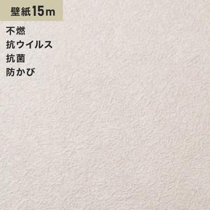シンプルパックプラス15m (生のり付きスリット壁紙のみ) シンコール BB9451