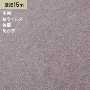 シンプルパックプラス15m (生のり付きスリット壁紙のみ) シンコール BB9452