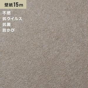 シンプルパックプラス15m (生のり付きスリット壁紙のみ) シンコール BB9453