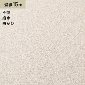シンプルパックプラス15m (生のり付きスリット壁紙のみ) シンコール BB9454