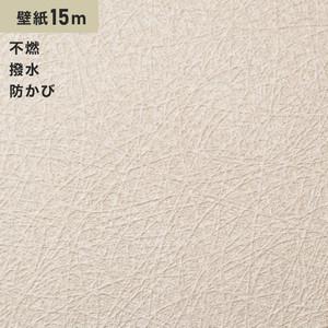 シンプルパックプラス15m (生のり付きスリット壁紙のみ) シンコール BB9455