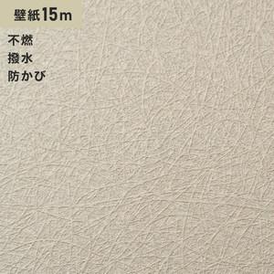 シンプルパックプラス15m (生のり付きスリット壁紙のみ) シンコール BB9456