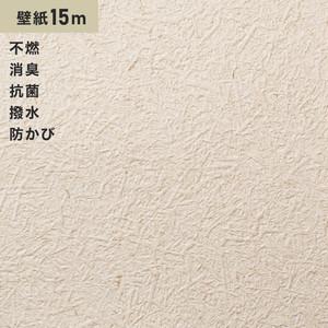 シンプルパックプラス15m (生のり付きスリット壁紙のみ) シンコール BB9469