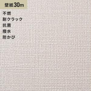 シンプルパックプラス30m (生のり付きスリット壁紙のみ) シンコール BB9008