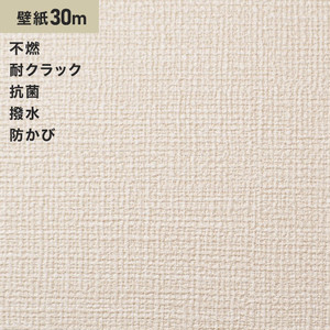 シンプルパックプラス30m (生のり付きスリット壁紙のみ) シンコール BB9010