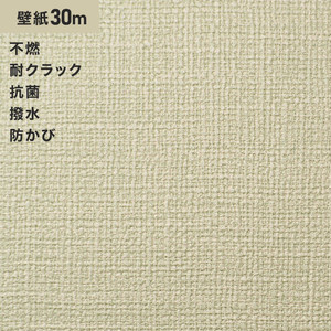 シンプルパックプラス30m (生のり付きスリット壁紙のみ) シンコール BB9011