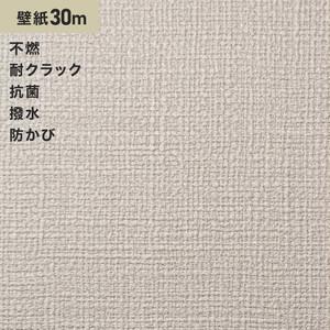 シンプルパックプラス30m (生のり付きスリット壁紙のみ) シンコール BB9012