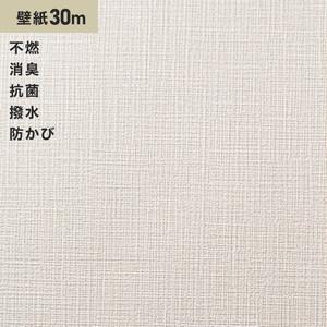 シンプルパックプラス30m (生のり付きスリット壁紙のみ) シンコール BB9029