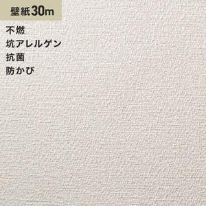 シンプルパックプラス30m (生のり付きスリット壁紙のみ) シンコール BB9031