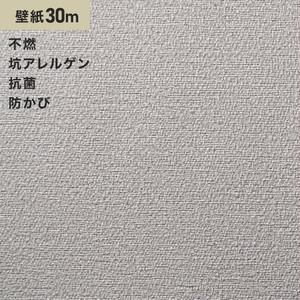 シンプルパックプラス30m (生のり付きスリット壁紙のみ) シンコール BB9032