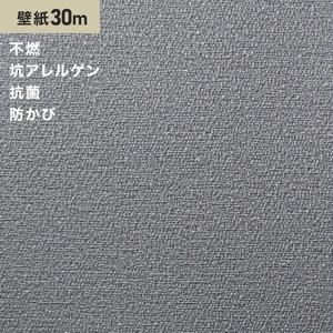 シンプルパックプラス30m (生のり付きスリット壁紙のみ) シンコール BB9033