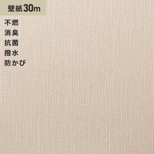 シンプルパックプラス30m (生のり付きスリット壁紙のみ) シンコール BB9051