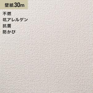 シンプルパックプラス30m (生のり付きスリット壁紙のみ) シンコール BB9061