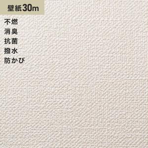 シンプルパックプラス30m (生のり付きスリット壁紙のみ) シンコール BB9069
