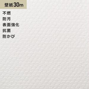 シンプルパックプラス30m (生のり付きスリット壁紙のみ) シンコール BB9078