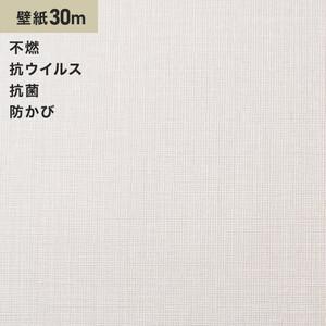 シンプルパックプラス30m (生のり付きスリット壁紙のみ) シンコール BB9081