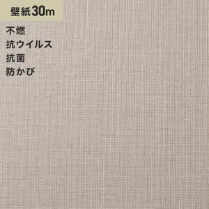 シンプルパックプラス30m (生のり付きスリット壁紙のみ) シンコール BB9083