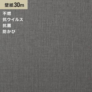 シンプルパックプラス30m (生のり付きスリット壁紙のみ) シンコール BB9084