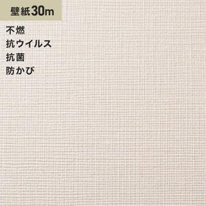 シンプルパックプラス30m (生のり付きスリット壁紙のみ) シンコール BB9086