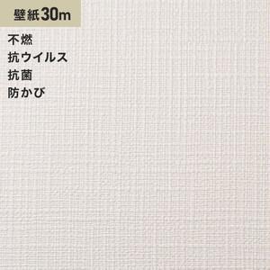 シンプルパックプラス30m (生のり付きスリット壁紙のみ) シンコール BB9088