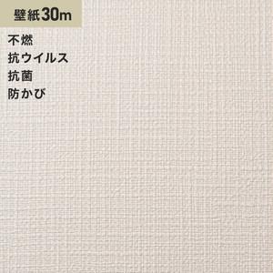 シンプルパックプラス30m (生のり付きスリット壁紙のみ) シンコール BB9089