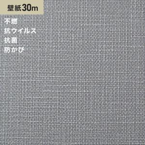 シンプルパックプラス30m (生のり付きスリット壁紙のみ) シンコール BB9091