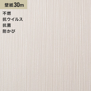 シンプルパックプラス30m (生のり付きスリット壁紙のみ) シンコール BB9096