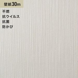 シンプルパックプラス30m (生のり付きスリット壁紙のみ) シンコール BB9097