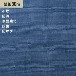 シンプルパックプラス30m (生のり付きスリット壁紙のみ) シンコール BB9106