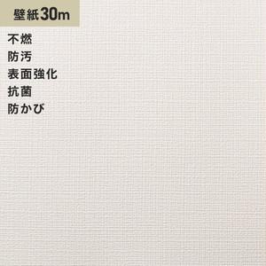 シンプルパックプラス30m (生のり付きスリット壁紙のみ) シンコール BB9122