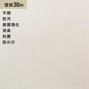 シンプルパックプラス30m (生のり付きスリット壁紙のみ) シンコール BB9128