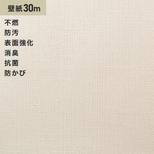 シンプルパックプラス30m (生のり付きスリット壁紙のみ) シンコール BB9129