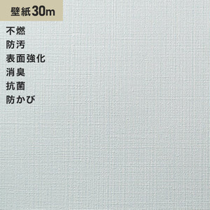 シンプルパックプラス30m (生のり付きスリット壁紙のみ) シンコール BB9130
