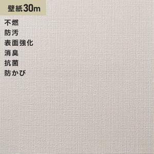 シンプルパックプラス30m (生のり付きスリット壁紙のみ) シンコール BB9131