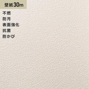 シンプルパックプラス30m (生のり付きスリット壁紙のみ) シンコール BB9132