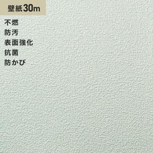 シンプルパックプラス30m (生のり付きスリット壁紙のみ) シンコール BB9135