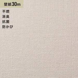 シンプルパックプラス30m (生のり付きスリット壁紙のみ) シンコール BB9147
