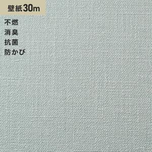 シンプルパックプラス30m (生のり付きスリット壁紙のみ) シンコール BB9148