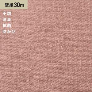 シンプルパックプラス30m (生のり付きスリット壁紙のみ) シンコール BB9149
