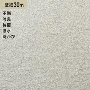 シンプルパックプラス30m (生のり付きスリット壁紙のみ) シンコール BB9225