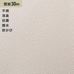 シンプルパックプラス30m (生のり付きスリット壁紙のみ) シンコール BB9243